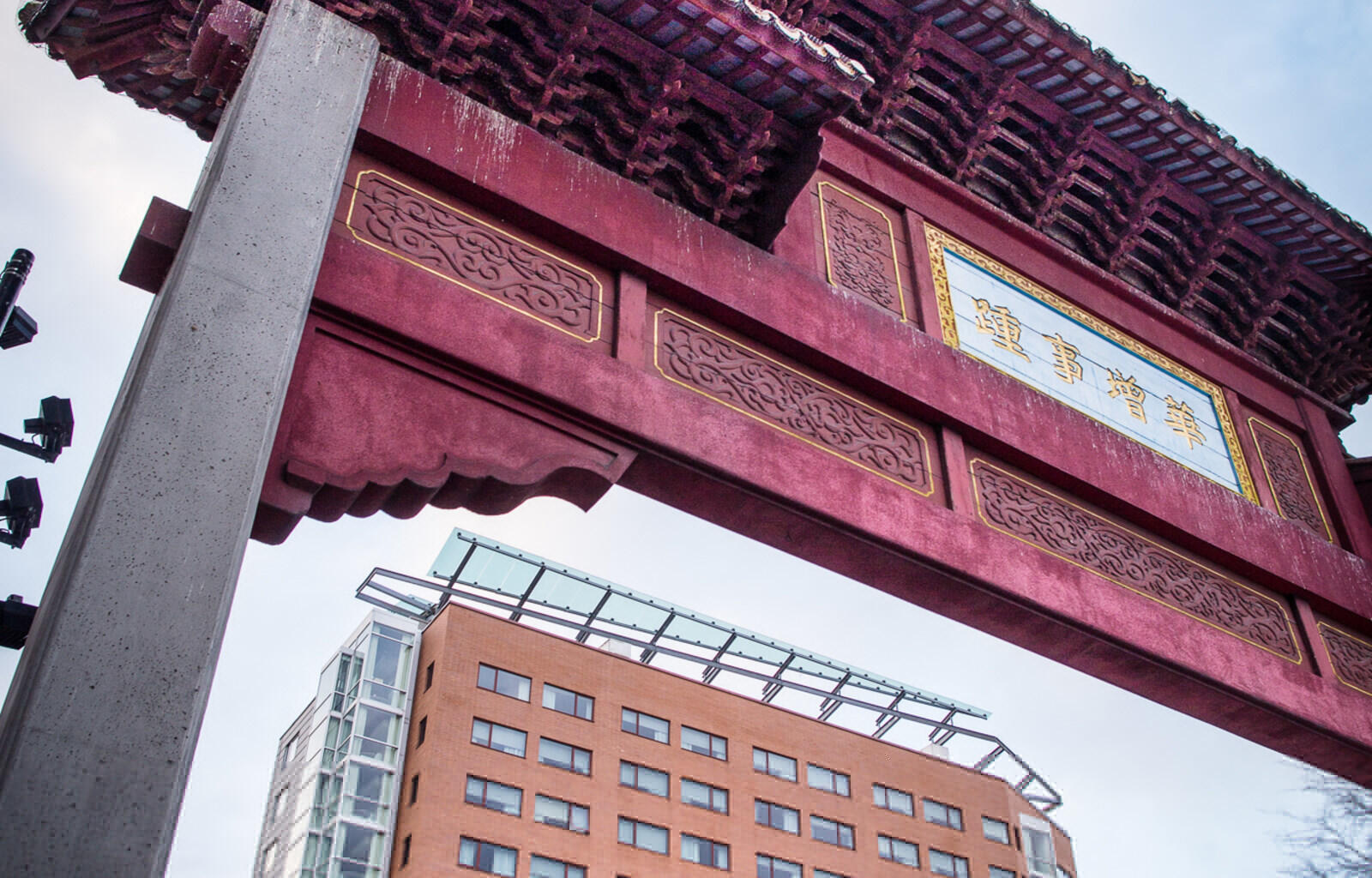 Montreal Chinatown Arch