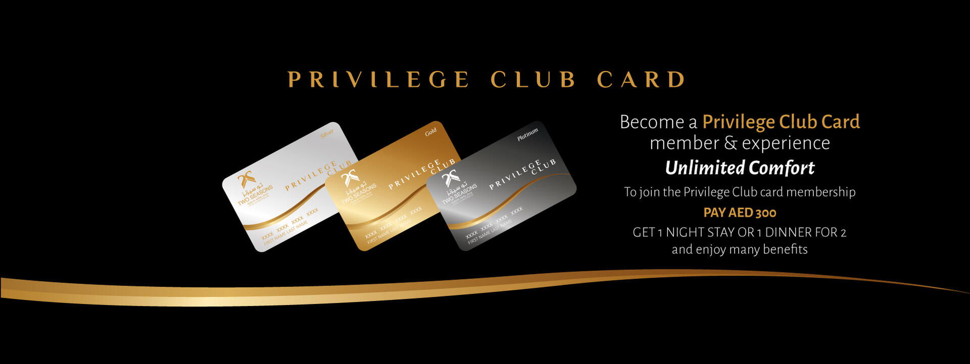 Privilege Club Card of Two Seasons Hotel & Apartments in Dubai