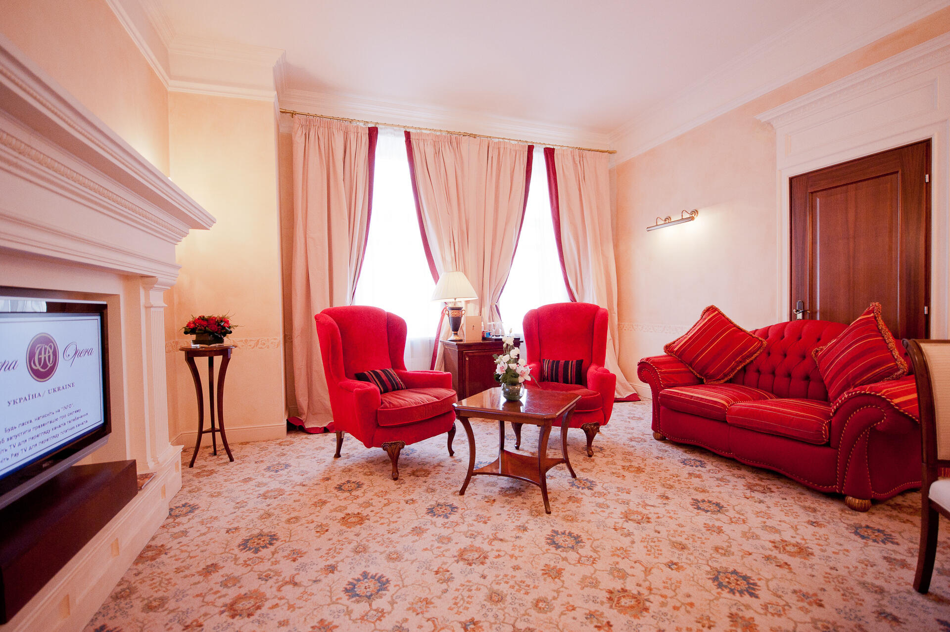 Accommodation at Opera Hotel in Kyiv