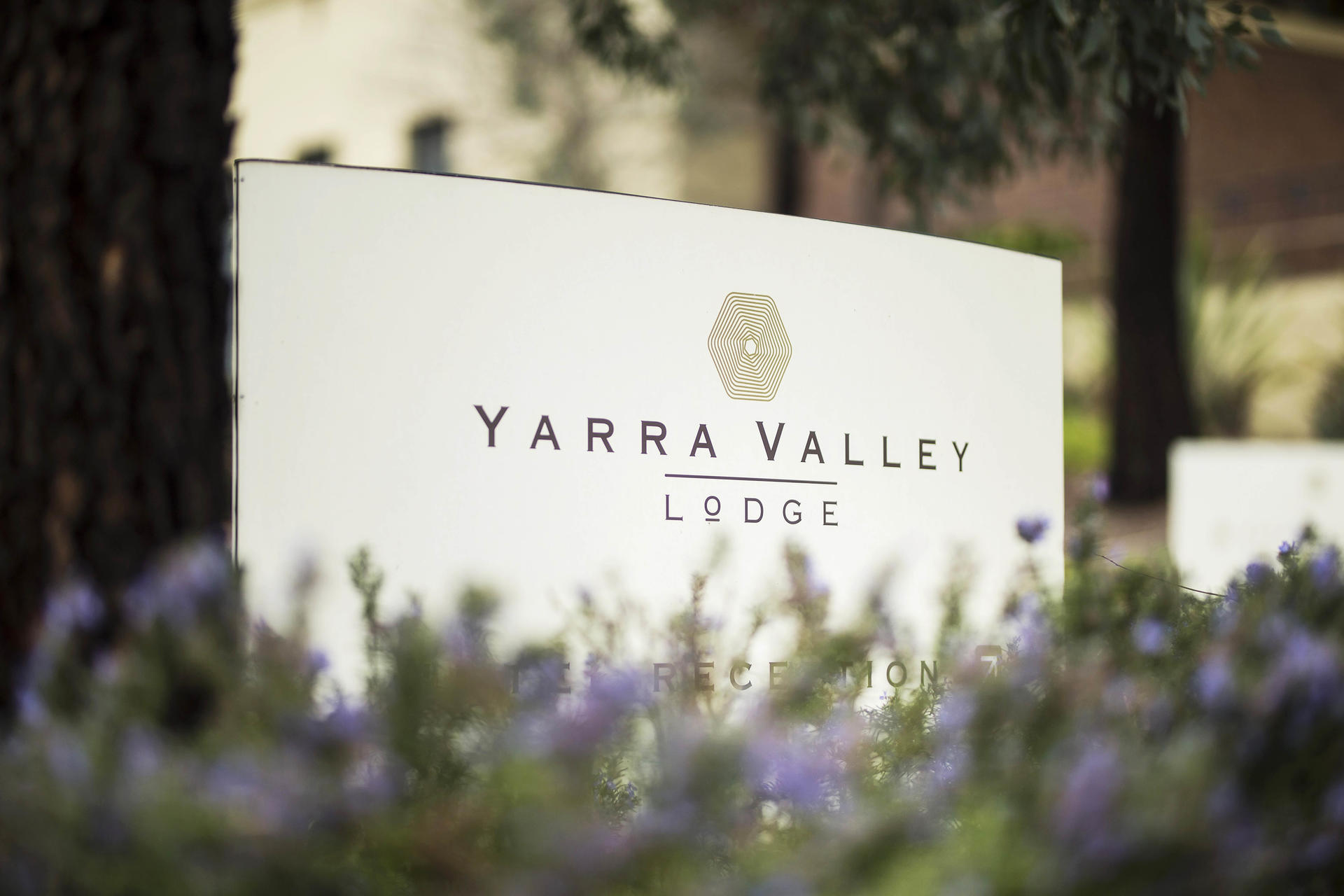Yarra Valley Lodge - Entrance Sign