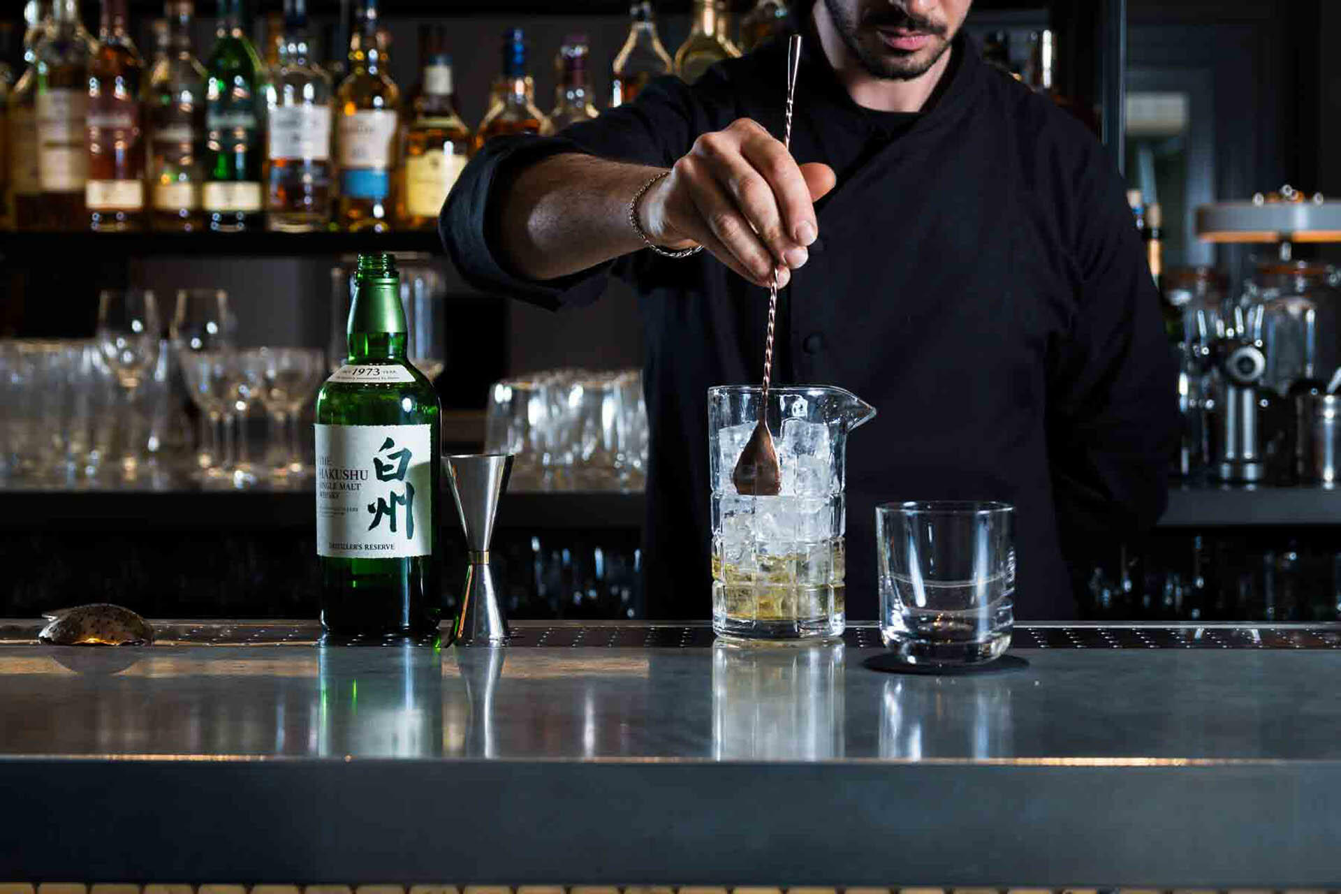 Japanese Whisky Masterclass