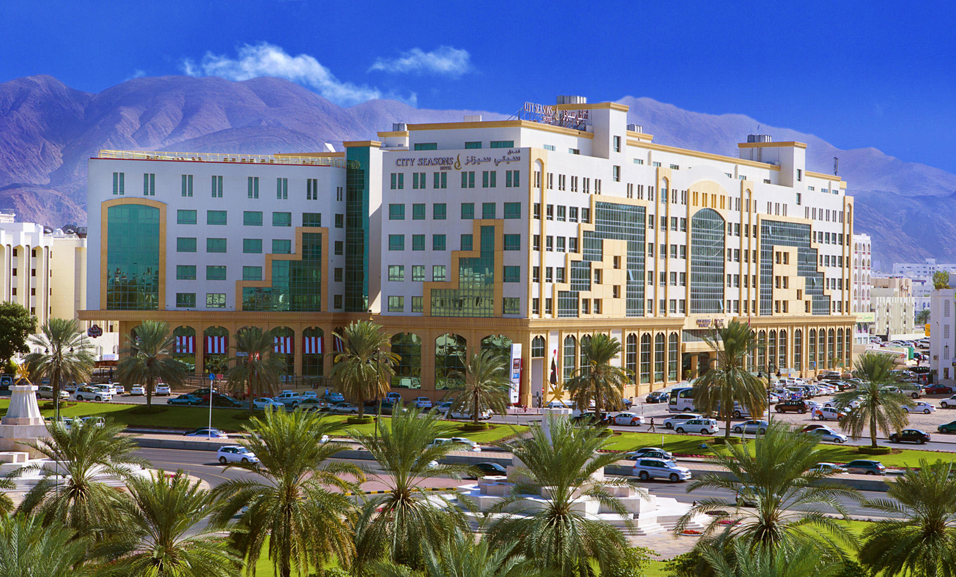 City Seasons Muscat Hotel