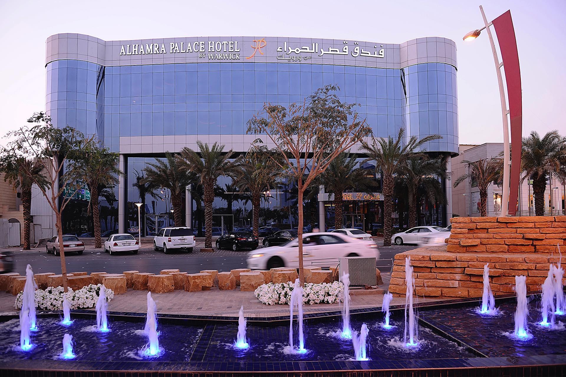 Facade at Al Hamra Palace by Warwick