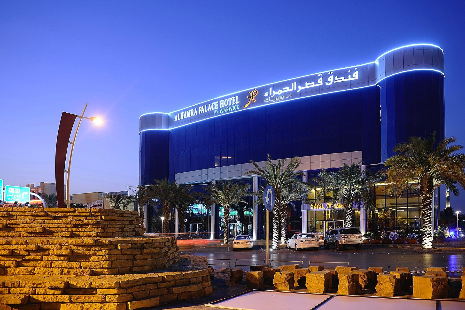 Al Hamra Palace by Warwick Hotel Facade by Night side