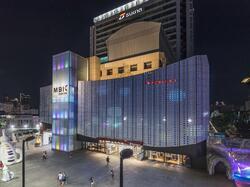 MBK Shopping Centre near Chatrium Hotel Riverside Bangkok