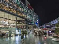 Siam Discovery is one of the most unique malls near Emporium Suites by Chatrium