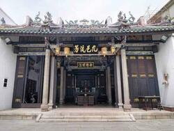 Places of Interest - Han Jiang Ancestral Temple Penang