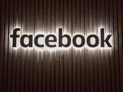 Facebook Campus in Menlo Park