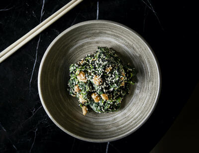 Goma Spinach Dish At Peter Street Kitchen