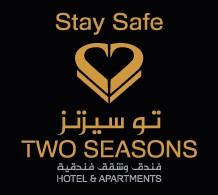 Logo -  Two Season Hotel & Apartments in Dubai