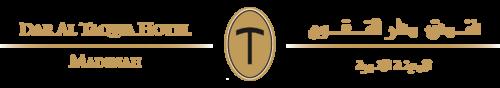 Dar Al Taqwa Madinah Hotel Logo
