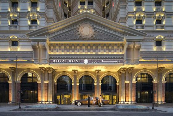 Entrance at City Seasons Hotels