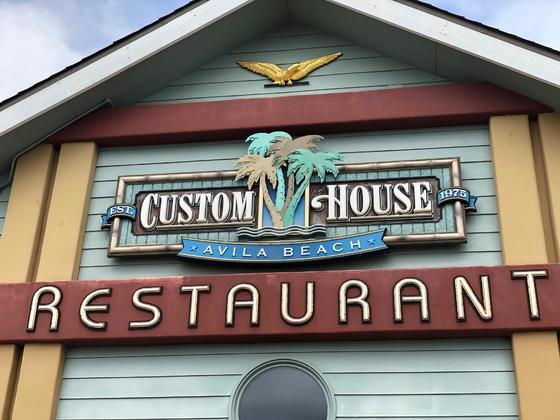 custom house restaurant logo