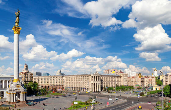 Independence Square view