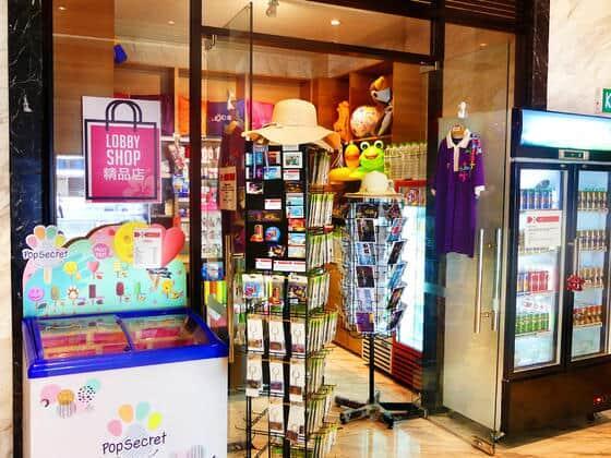 Lobby Shop in Lexis Suites Penang