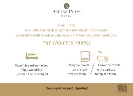 sustainable notice at NJV Athens Plaza hotel