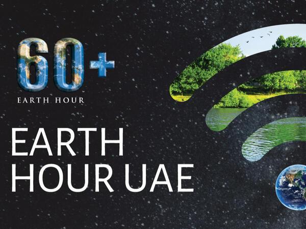 Earth Hour UAE