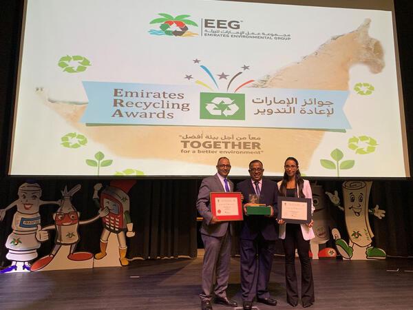 Awards at Two Seasons Hotel & Apartments in Dubai