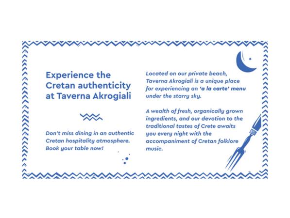 Taverna Akrogiali at Agapi Beach Resort