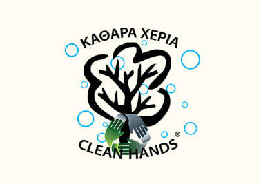 Clean Hands NJV Athens Plaza
