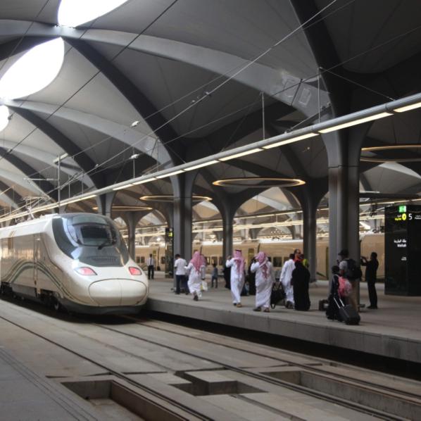 Haramain Railway Station
