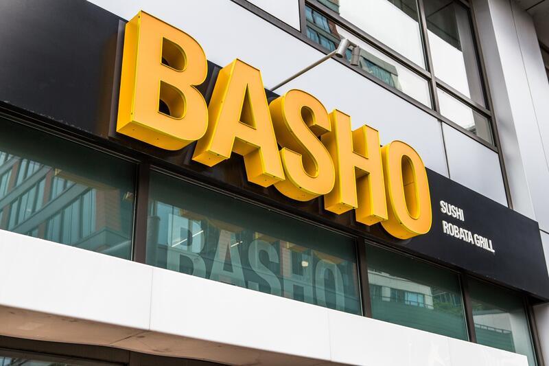 Basho Koren Grill Exterior