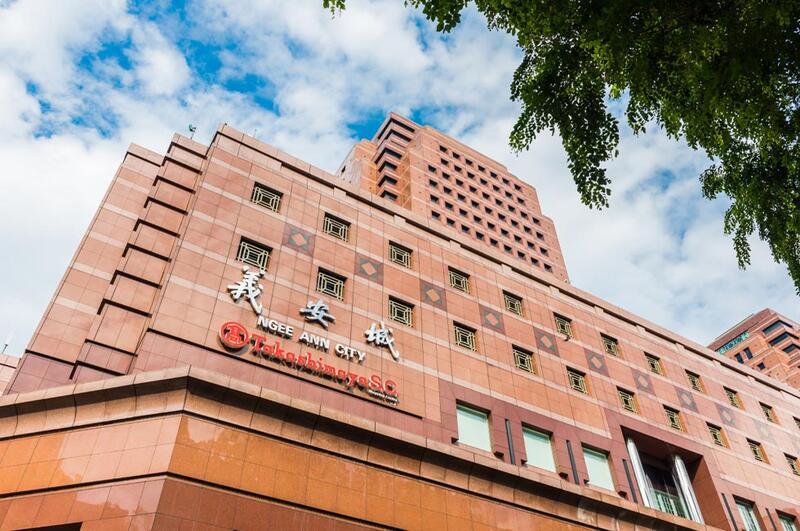 Ngee Ann City Takashimaya Facade