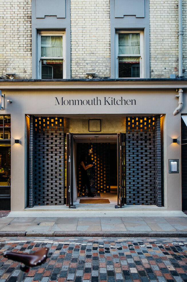 Monmouth Kitchen entrance
