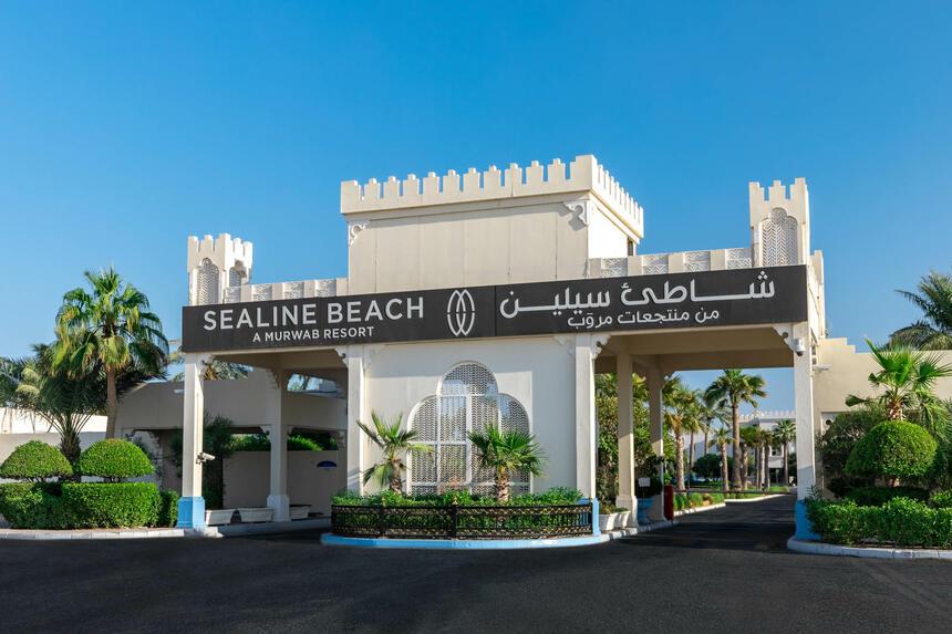 Sealine Beach, a Murwab Resort Entrance Gate