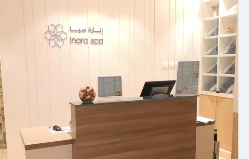 Inara Spa Reception