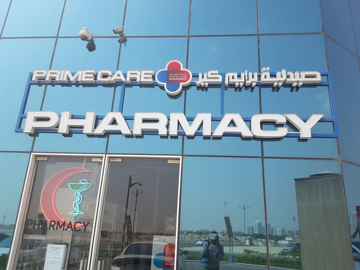 Pharmacy Dubai