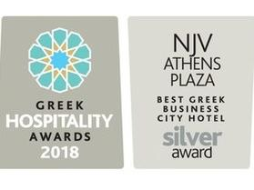 BEST GREEK BUSINESS CITY HOTEL SILVER AWARD