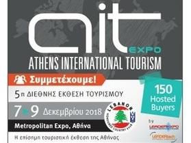 Athens Expo Tourism