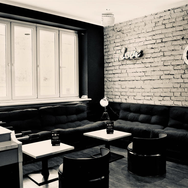 CHILLROOM – NEW AT SMARTY COLOGNE CITY CENTER