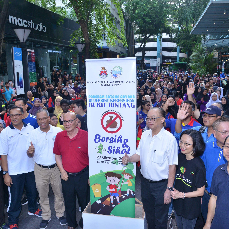 """Bukit Bintang Central Gotong Royong themed Jom Bersih Bukit Bintang 15"""" Bersih dan Sihat."""