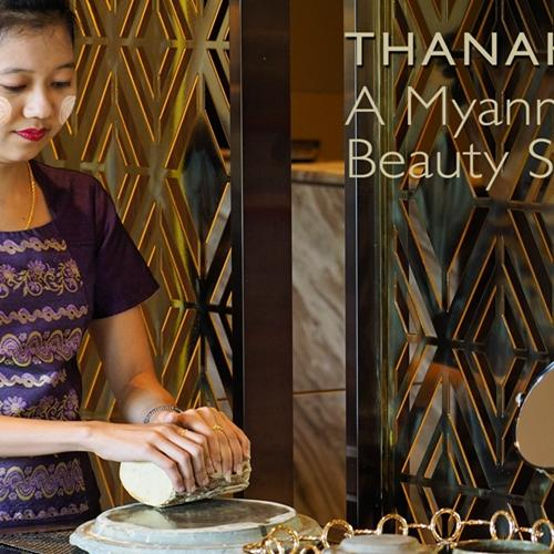 Poster of Thanaka A Myanmar Beauty Secret