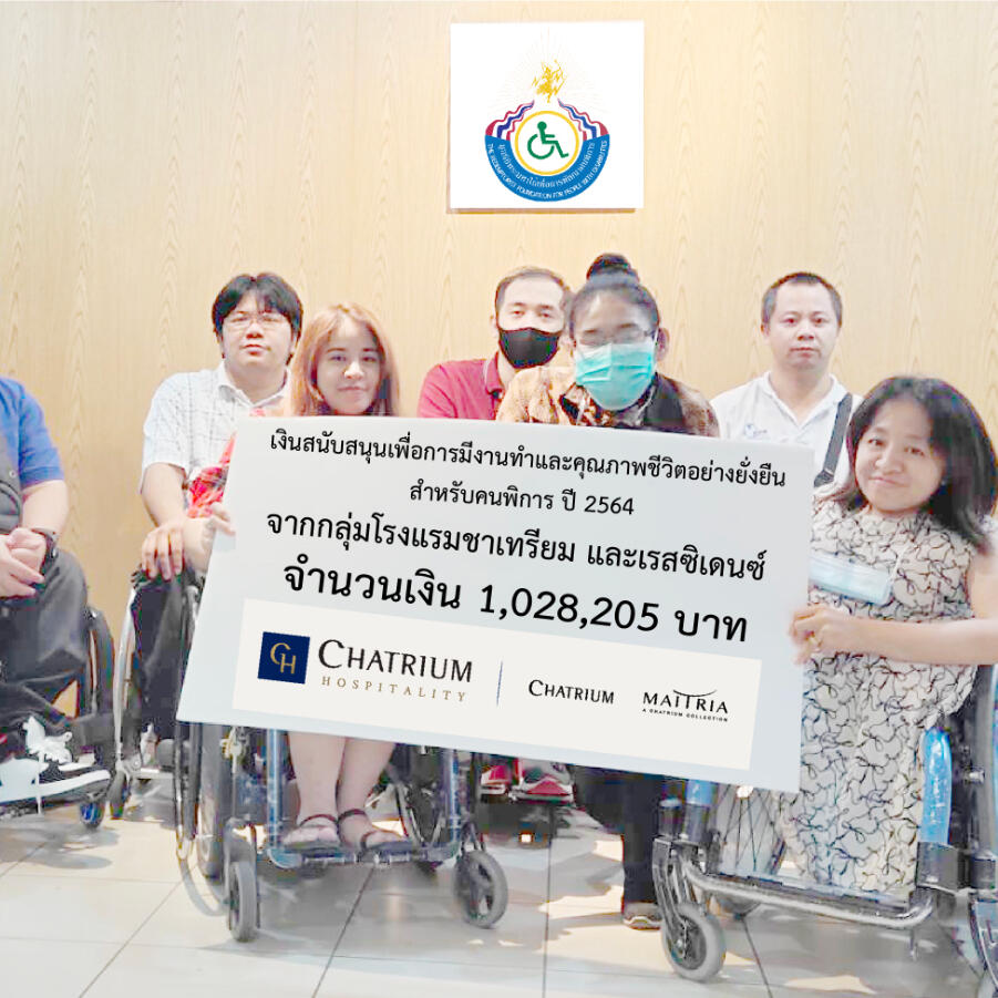 A photo of disabled people at Chatrium Hotels & Residences