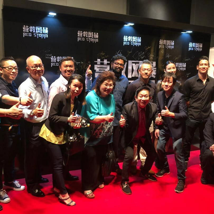 News 2019 - Screening Day of 'Red Storm' | Lexis® Hotel Group