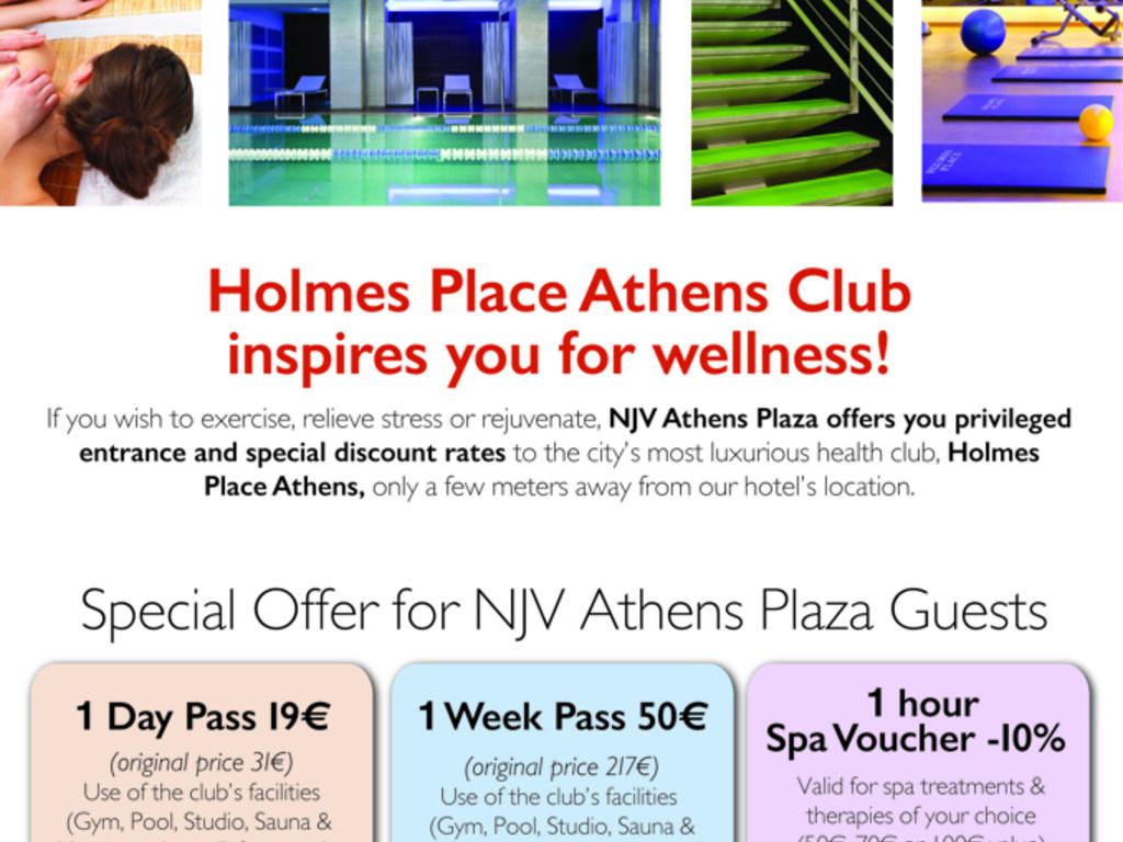 Holmes Place Athens Club