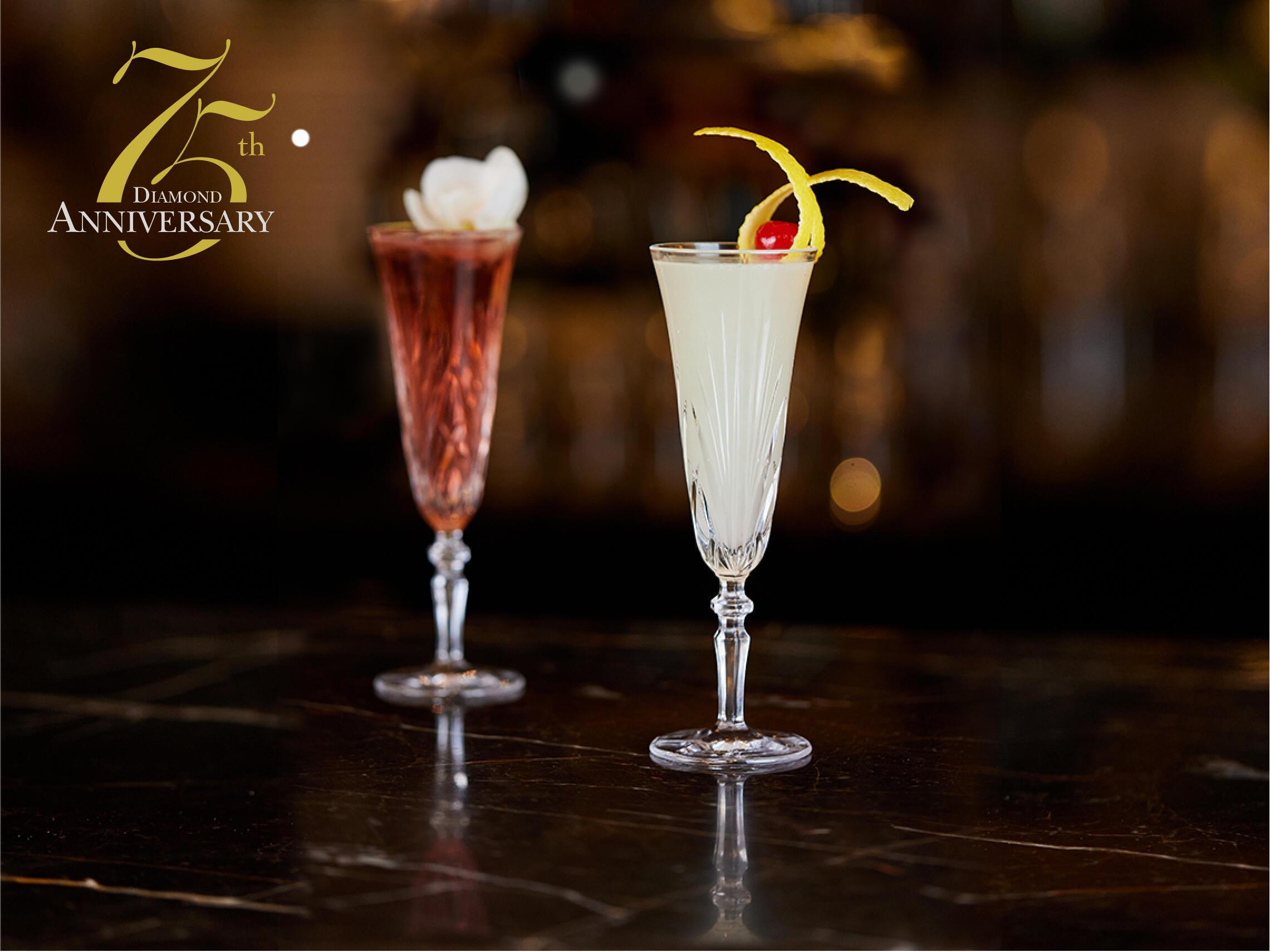cocktails 75