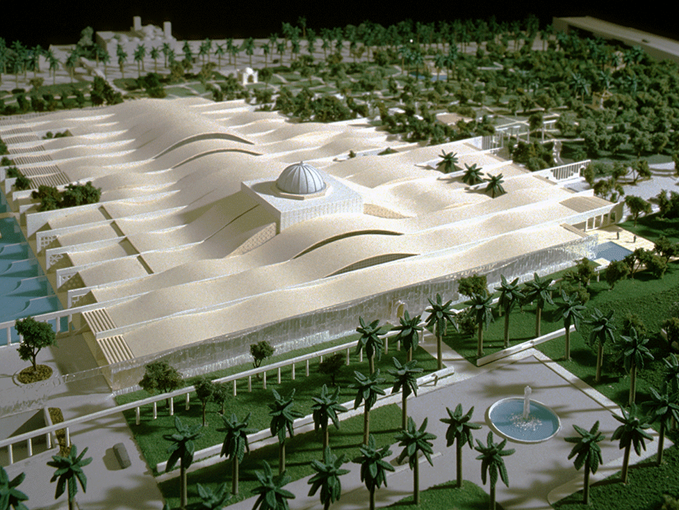 Bird's eye view of Garden of Islamic Arts
