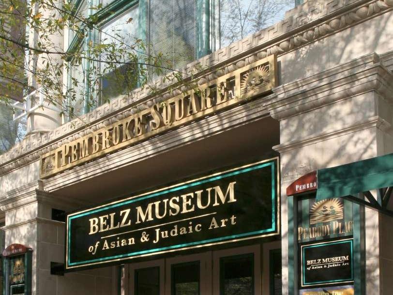 Belz Museum Exterior
