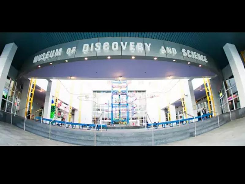 entrance to museum of discovery and science