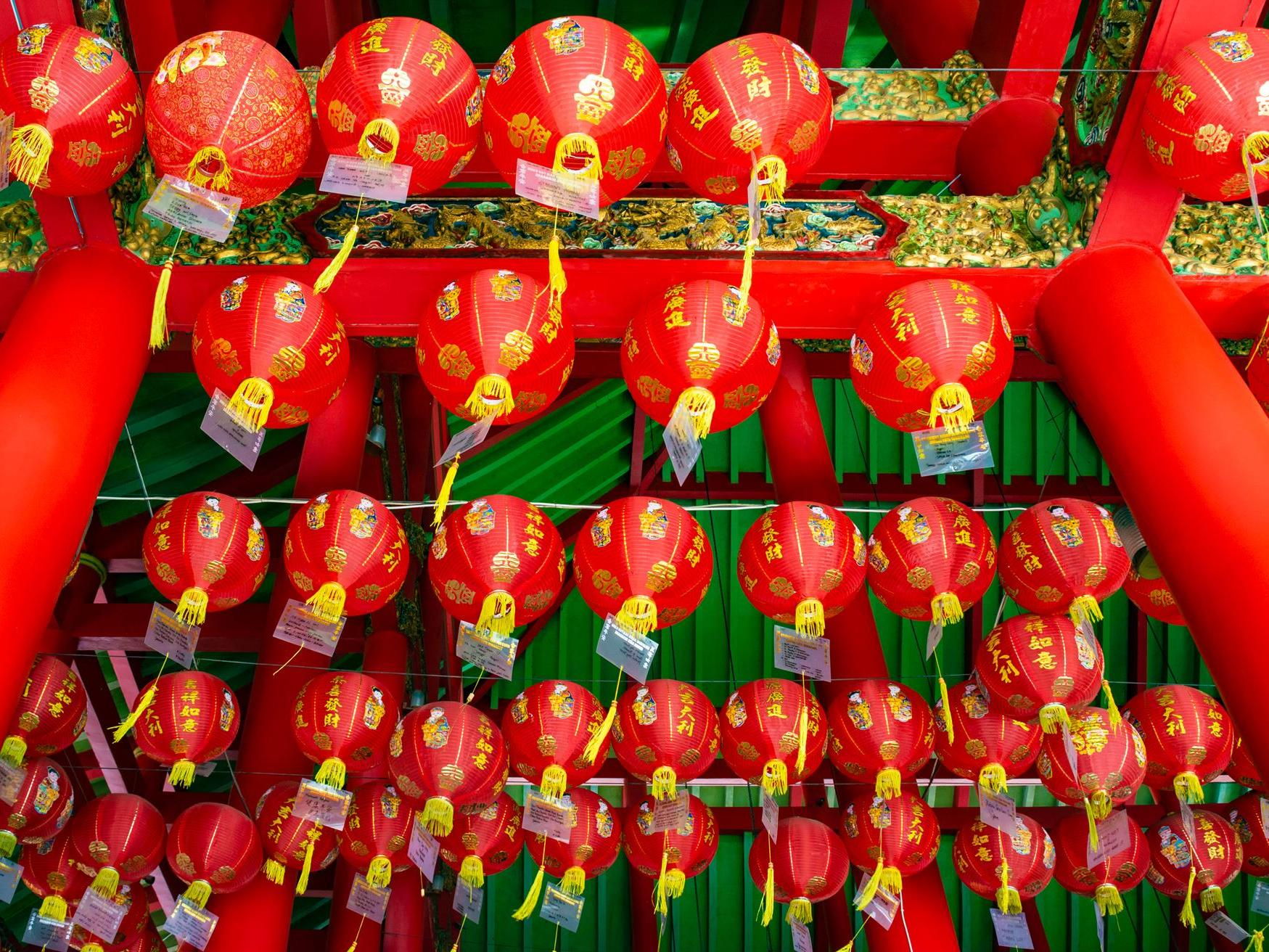Rows of red chinese lanterns