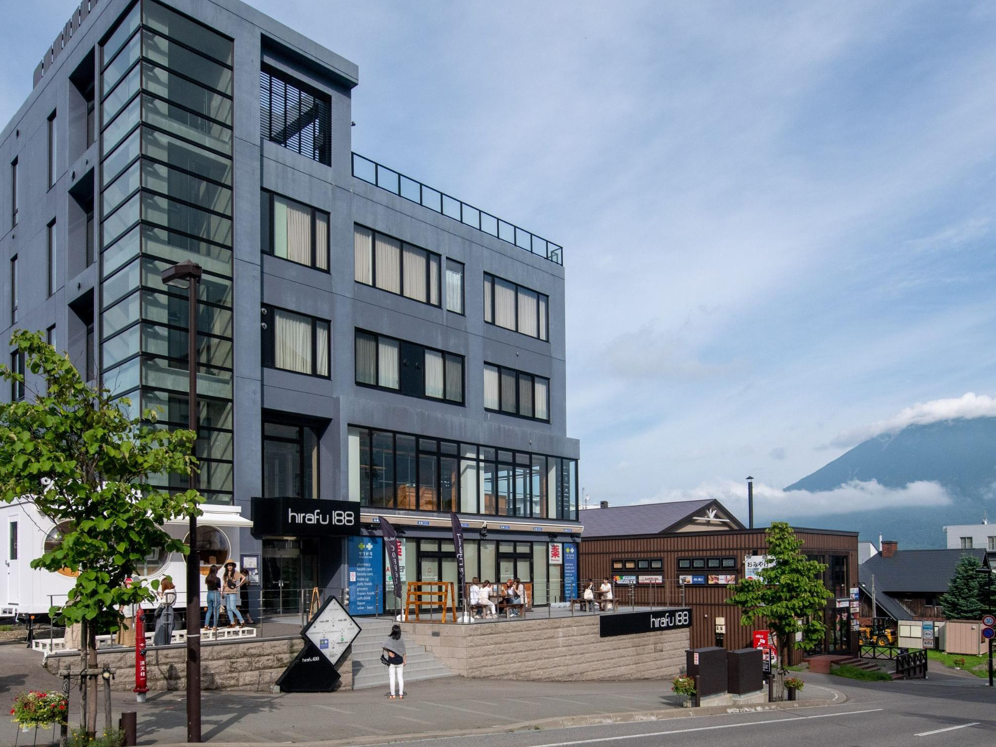 Exterior view of Sapporo drug store near Chatrium Niseko Japan