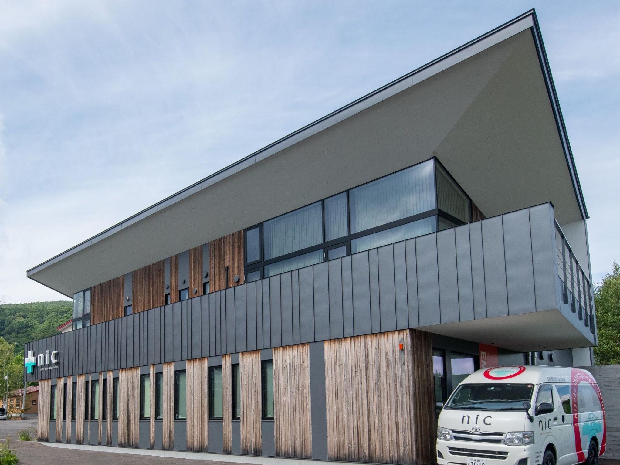 Exterior view of Niseko international clinic near Chatrium Niseko Japan