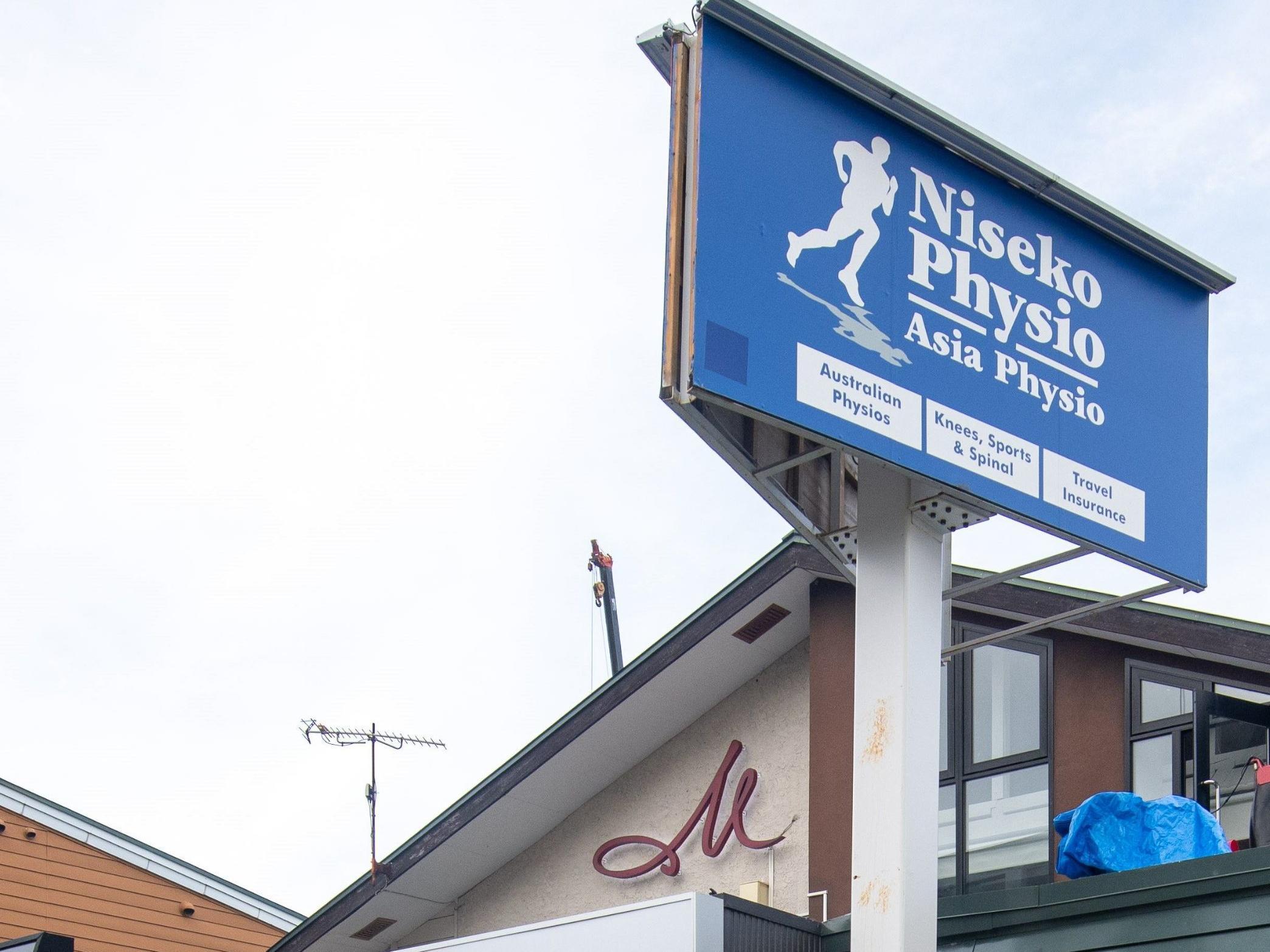 Entrance board of Niseko physio near Chatrium Niseko Japan