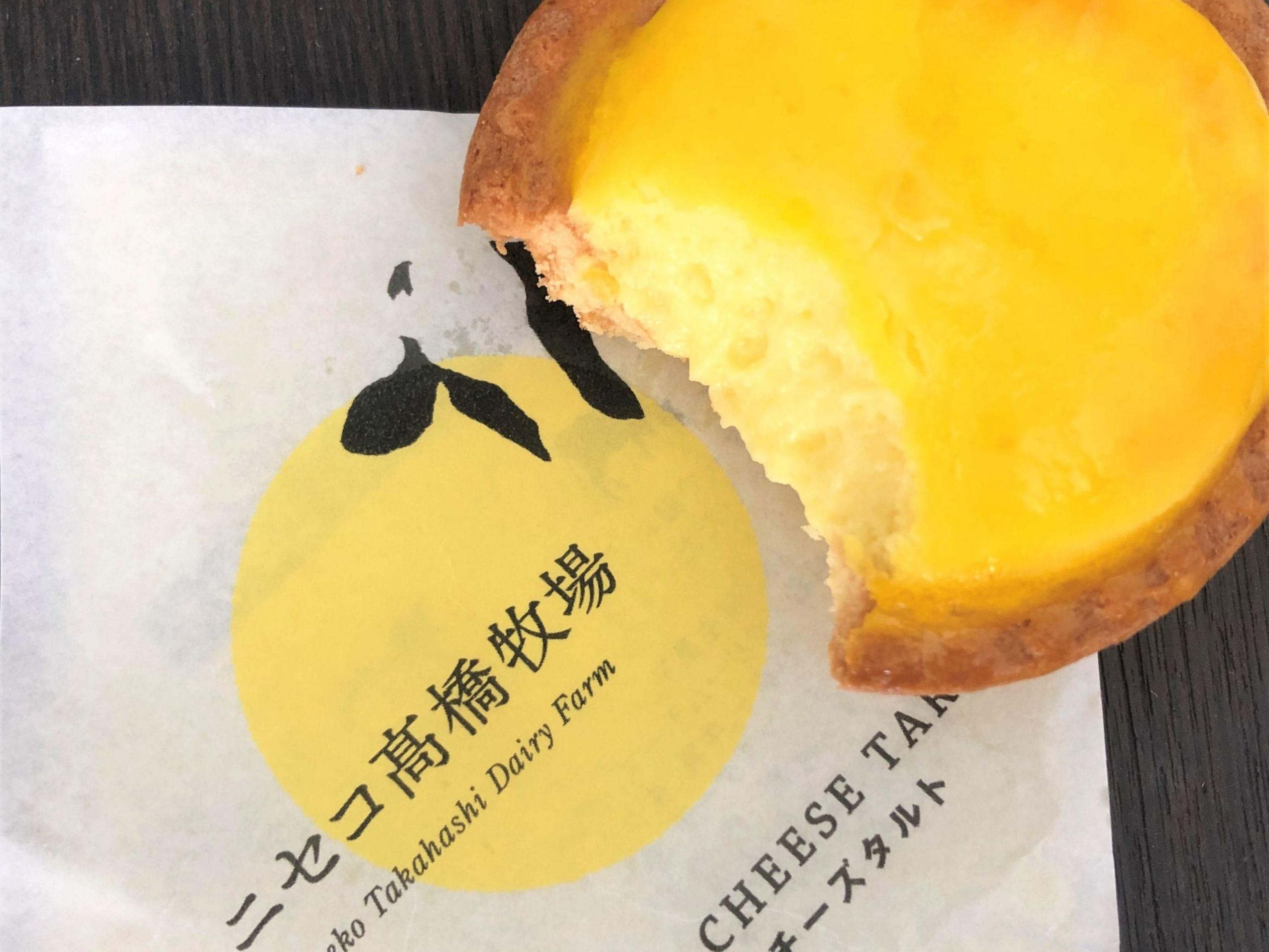 Milk kobo niseko takahashi farm near Chatrium Niseko Japan