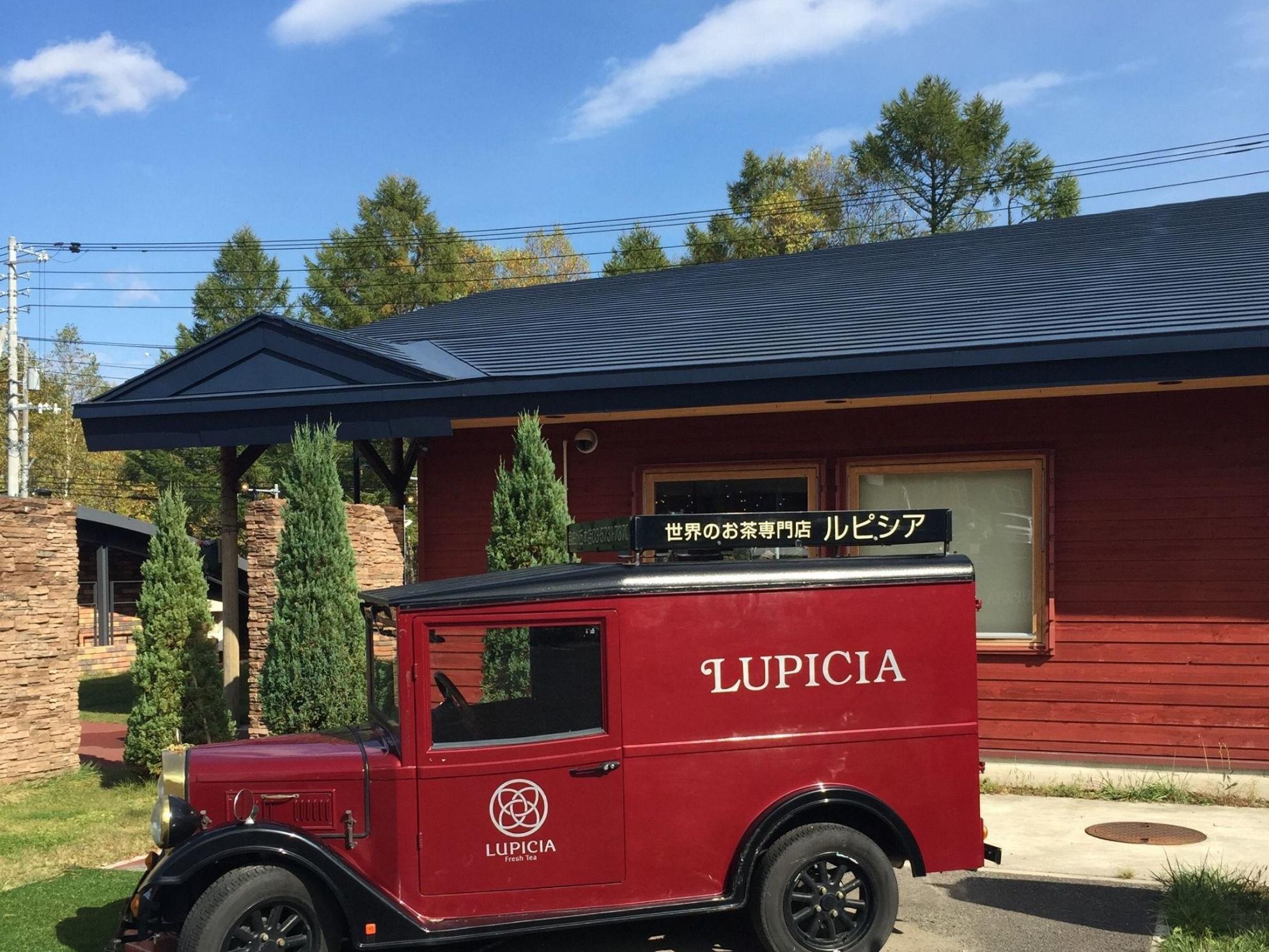 An old car in front of Lupicia Restaurant at La Villa Lupicia near Chatrium Niseko Japan