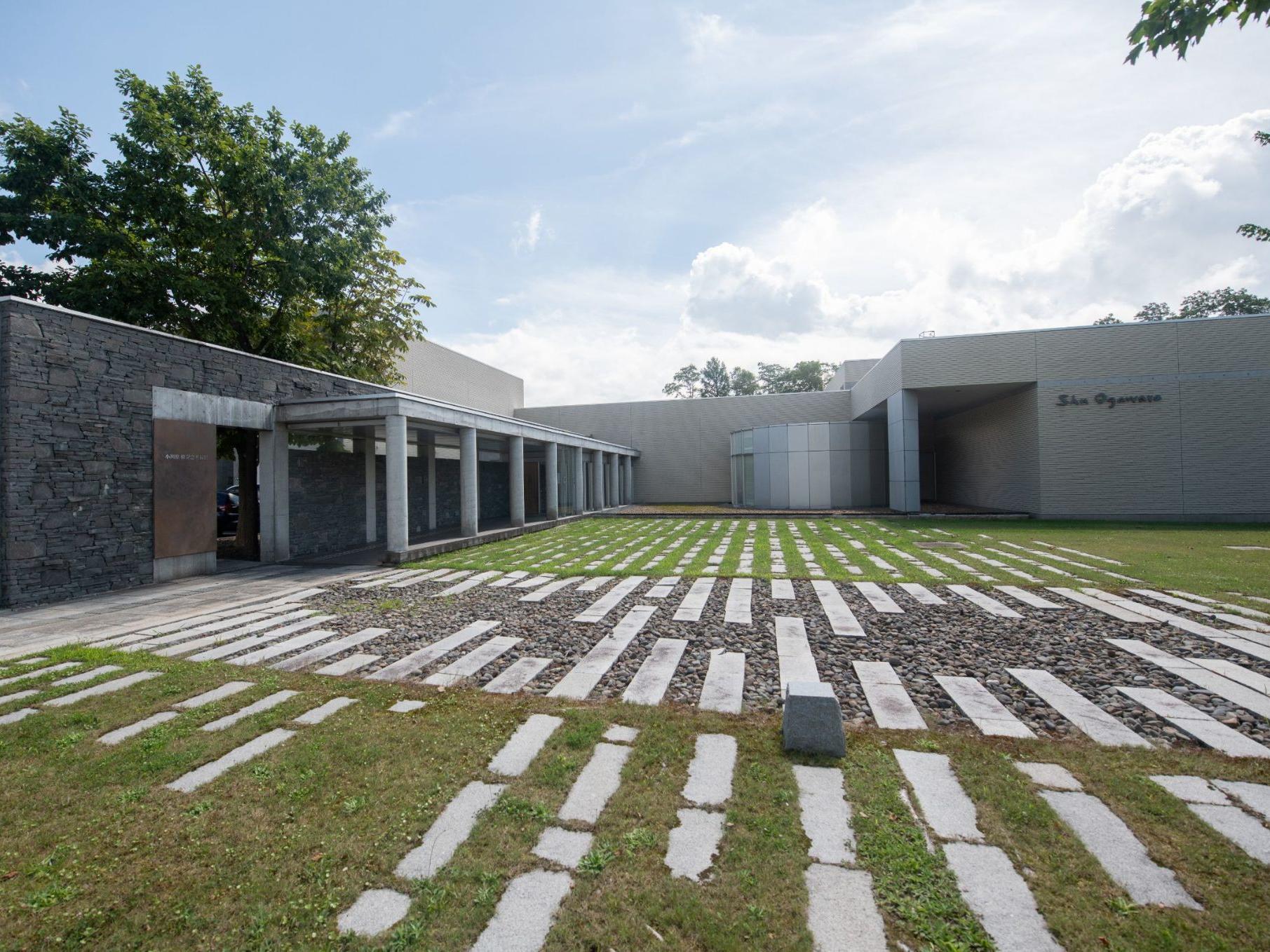 Outlook of Shu ogawara museum of art near Chatrium Niseko Japan